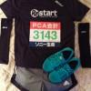 第65回別府大分毎日マラソン走ってきました!